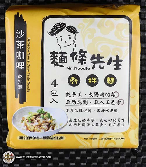 Meet The Manufacturer: #2779: Mr. Noodle Barbecue Sauce Curry Taste Noodle