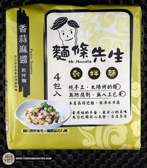 Meet The Manufacturer: #2780: Mr. Noodle Pesto Sesame Noodles