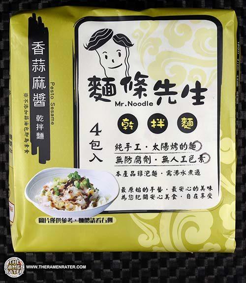 Meet The Manufacturer: #2780: Mr. Noodle Pesto Sesame Noodles