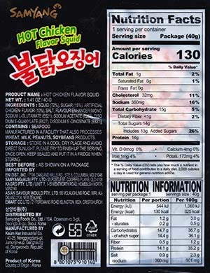 #2783: Samyang Foods Buldak Bokkeummyun Hot Chicken Flavor Squid