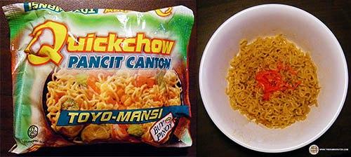 #3:Quickchow Pancit Canton Toyo-Mansi