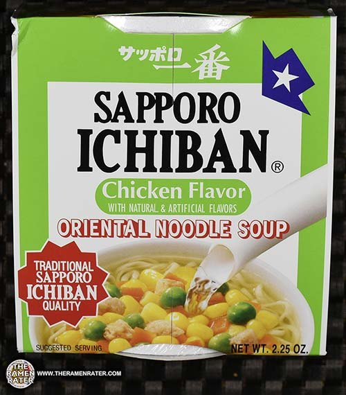 Meet The Manufacturer: Re-Review: Sapporo Ichiban Chicken Flavor Oriental Noodle Soup