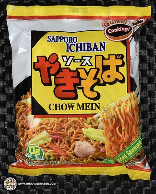 Meet The Manufacturer: Re-Review: Sapporo Ichiban Chow Mein