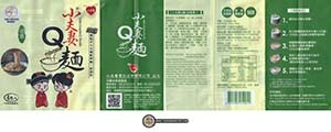 Meet The Manufacturer: #2812: Little Couples Q Noodle Fried Garlic Taste
