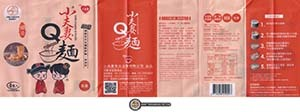 Meet The Manufacturer: #2813: Little Couples Q Noodle Oyster Sauce Taste