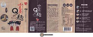 Meet The Manufacturer: #2814: Little Couples Q Noodle Taiwan Sauce Taste
