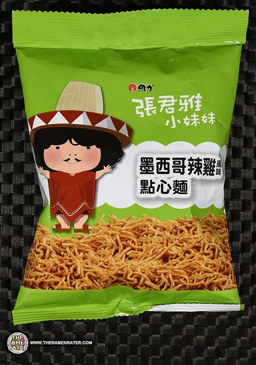 #2834: Wei Lih Good Good Eat Mexican Spicy Flavor Noodle Snack