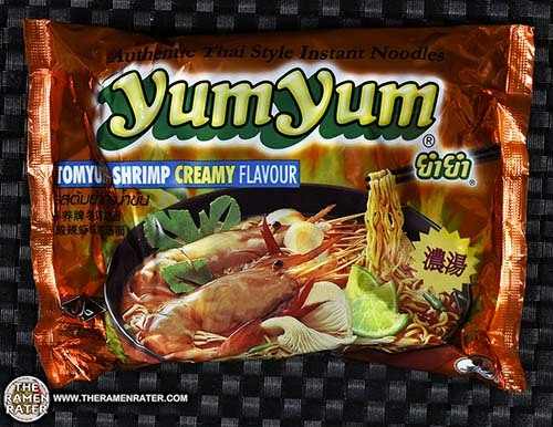 #2839: Yum Yum Authentic Thai Style Instant Noodles Tom Yum Shrimp Creamy Flavour