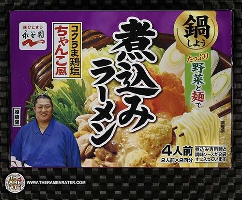 #2822: Nagatanien Chanko Shio Ramen