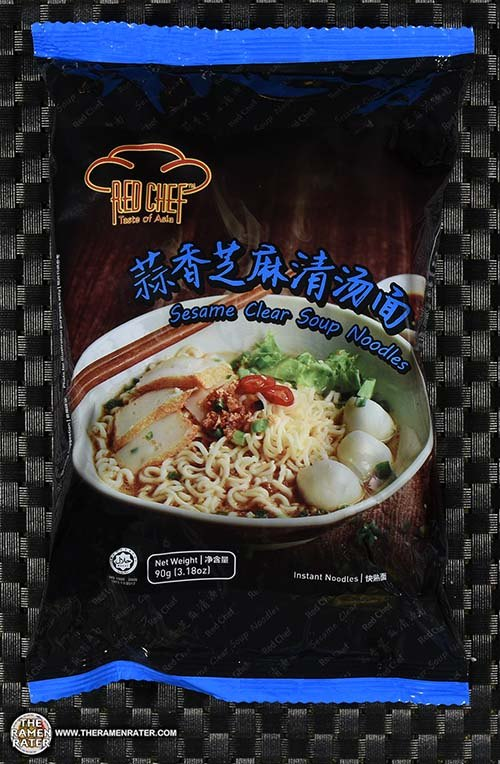 Meet The Manufacturer: #2852: Red Chef Sesame Clear Soup Noodles