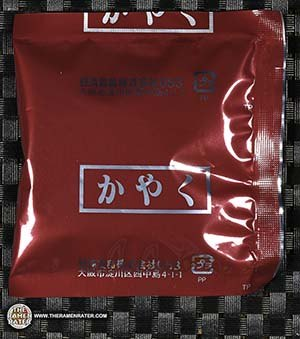 hobby link japan hlj.com #2853: Nissin Donbei Aromatic Chili Oil Kamodashi (Duck) Green Onion Thick Soba