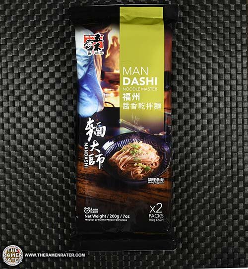 Meet The Manufacturer: #2858: Wu-Mu Man Dashi Noodle Master Fuzhou Sauce Dry Noodles