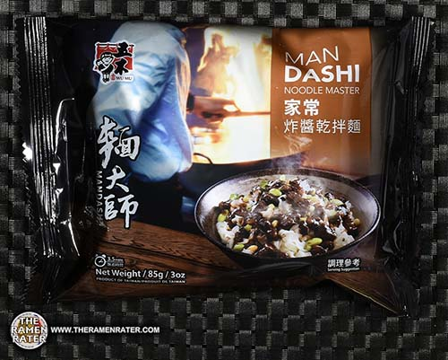 Meet The Manufacturer: #2859: Wu-Mu Man Dashi Noodle Master Home-Cooked Noodles With Fried Bean & Meat Sauce