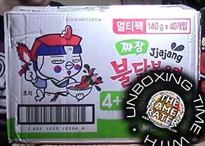 Unboxing Time: New Samyang Jjajang Buldak Bokkeummyun