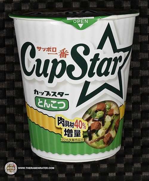 hobby link japan #2843: Sapporo Ichiban CupStar Tonkotsu Cup Noodles