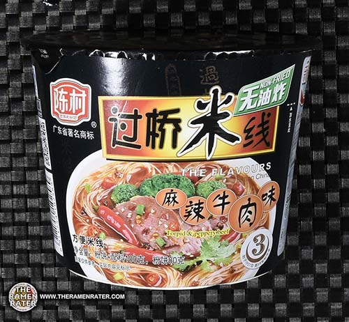 #2869: Chencun The Flavours Of Yunnan China Torpid & Peppery Beef