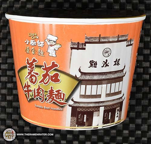#2870: Little Cook Tomato Beef Noodles
