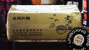 Unboxing Time: Mom's Dry Noodle Samples + Taiwanese Snacks