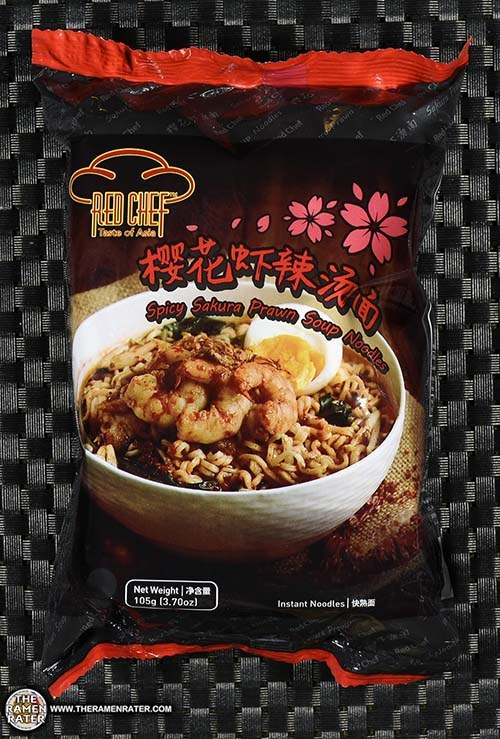 Meet The Manufacturer: #2849: Red Chef Spicy Sakura Prawn Soup Noodle