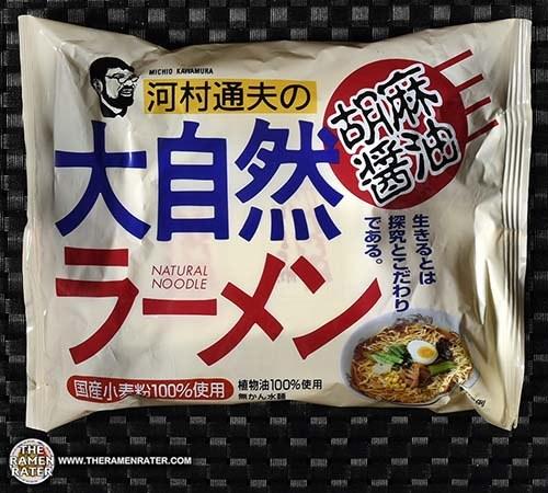 #2854: Kenko Foods Michio Kawamura Sesame Sauce Ramen