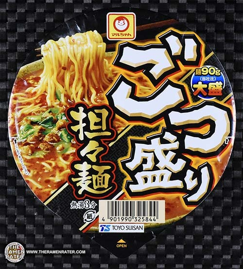 #2856: Maruchan Gotsumori Tantan Ramen zenpop zenpop.jp
