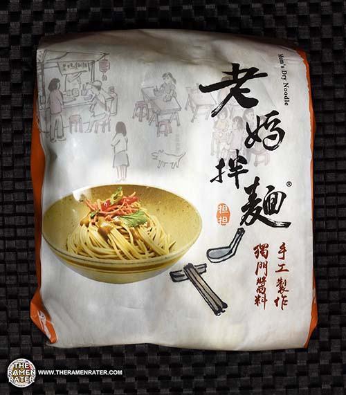 Re-Review: Mom's Dry Noodle Dan Dan Noodle