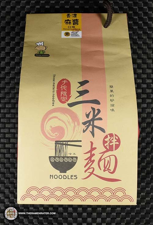 Meet The Manufacturer: Three Meters Noodles Sesame Paste