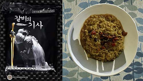 The Ramen Rater's Top Ten Instant Noodles Of All Time - #10: Gookmul Knight Of Ribs - South Korea