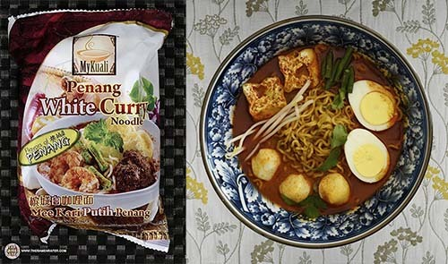 The Ramen Rater's Top Ten Instant Noodles Of All Time #3: MyKuali Penang White Curry Noodle (2018 Recipe) - Malaysia