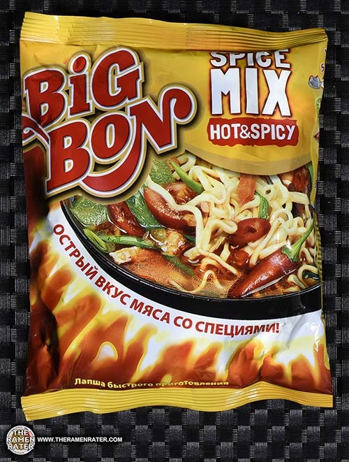 #2897: Big Bon Spice Mix Hot & Spicy