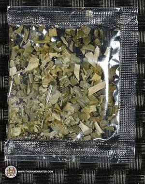 #2883: A-Sha Dry Noodle Guanmiao Noodle Hakka Sesame Oil Scallion