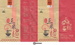 Meet The Manufacturer: #2885: Three Meters Noodles Sesame Oil Taste