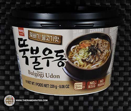 #2922 Wang Bulgogi Flavor Udon Korean Style Noodle