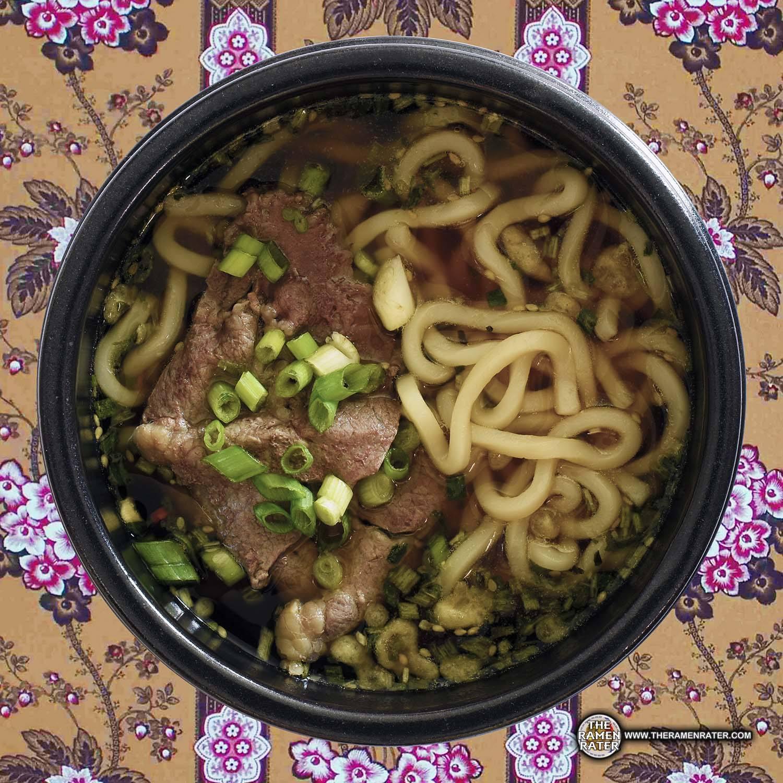 #2922 Wang Bulgogi Flavor Udon Korean Style Noodle - The ...
