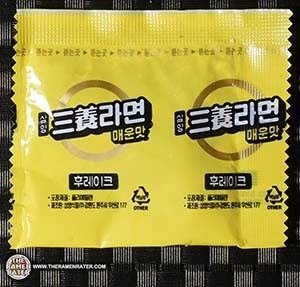 #2924: Samyang Foods Samyang Ramen Spicy Flavor