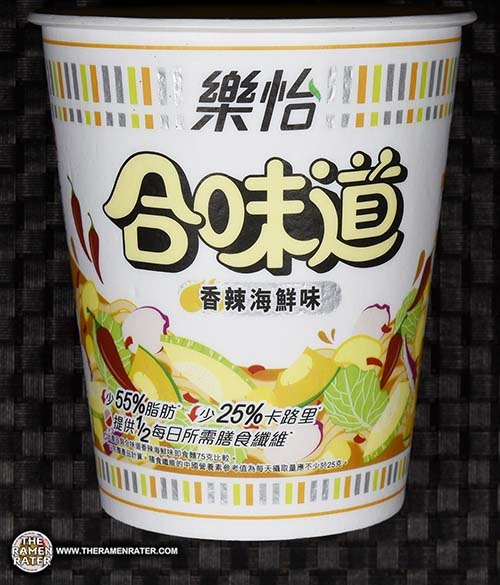 #2928: Nissin Cup Noodles Light Spicy Seafood Flavour