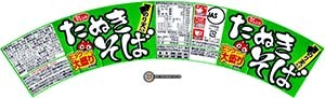 #2929: Daikoku My Friend Big Tanuki Soba