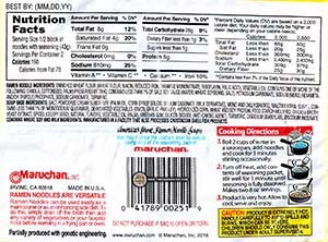 #2931: Maruchan Ramen Noodle Soup Creamy Chicken Flavor (New Packaging)