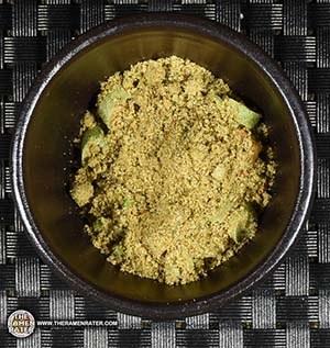 #2933: Maruchan Soup Curry Wonton