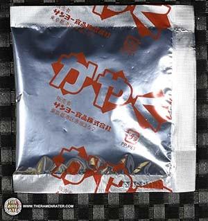 #2940: Sapporo Ichiban Miso Ramen