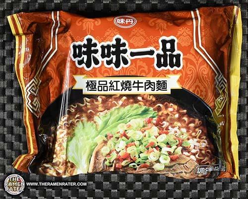 #2944: Vedan Wei Wei Premium Braised Beef Instant Noodle