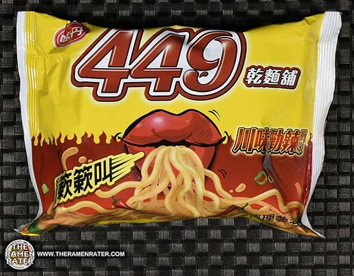 #2946: Vedan 449 Fried Instant Noodle Sichuan Hot Flavor