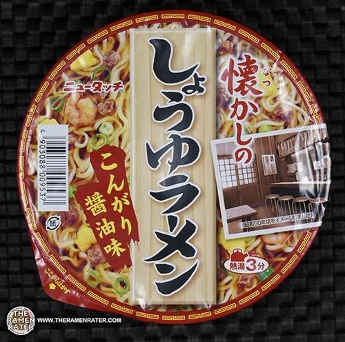 #2911: New Touch Classic Shouyu Ramen