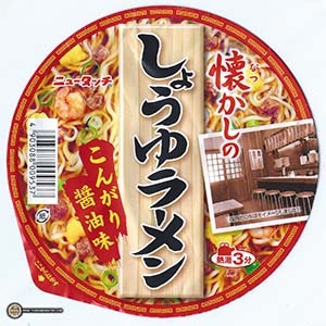 #2911: New Touch Classic Shouyu Ramen