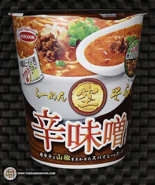 #2916: Acecook Ramen Sora - Spicy Miso