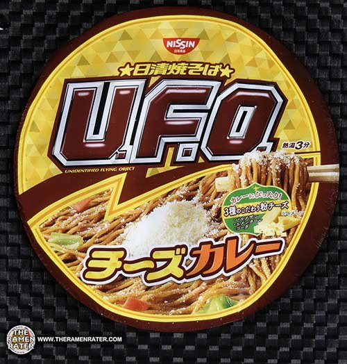 #2918: Nissin U.F.O. Cheese Curry Yakisoba