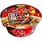 #2919: Sunaoshi Spicy! Ramen - umai crate japan