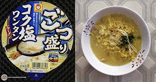 The Ramen Rater's Top Ten Instant Noodle Bowls Of All Time 2018 Edition #8 – Maruchan Gotsumori Shio Wonton Ramen - Japan