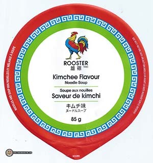#2958: Rooster Kimchee Flavour Noodle Soup