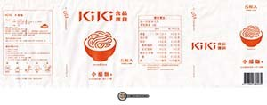 #2963: Kiki Noodles Mixed With Young Vinegar